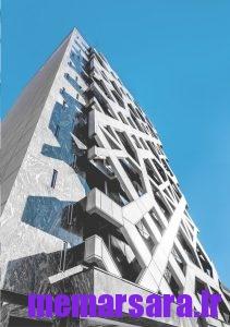ساختمان الوند (3)