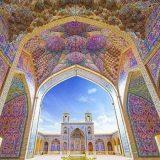 پاورپوینت مسجد نصیرالملک