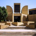 پاورپوینت موزه هنرهای معاصر ایران