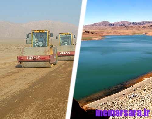 دانلود گزارش کارآموزی در شرکت آب و خاک