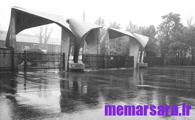 دانلود پاورپوینت بررسی معماری معاصر ایران