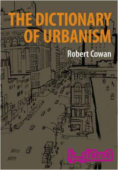 لغات تخصصی شهرسازی ، سری اول