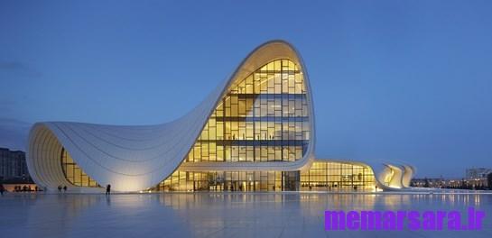 مرکز Heydar Aliyev در شهر باکو آذربایجان
