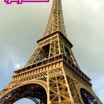 مقاله ترجمه شده برج ایفل ، Eiffel Tower