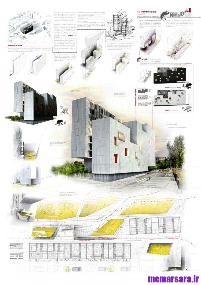 نمونه شیت بندی های معماری