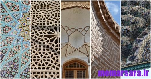 سادگی معماری ایرانی با هندسه ای پیچیده