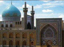 دانلود تحقیق در مورد مسجد گوهرشاد