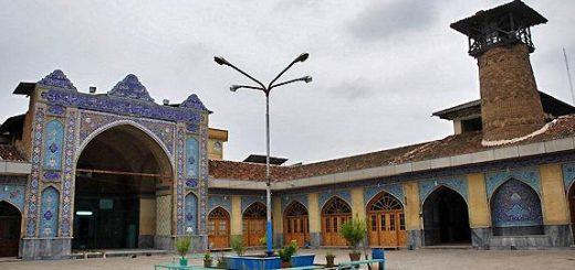 دانلود پاورپوینت مسجد جامع گرگان