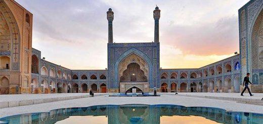دانلود پاورپوینت مساجد ایران