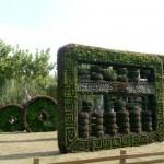 معماری سبز 38