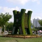 معماری سبز 8