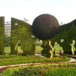 معماری سبز 10