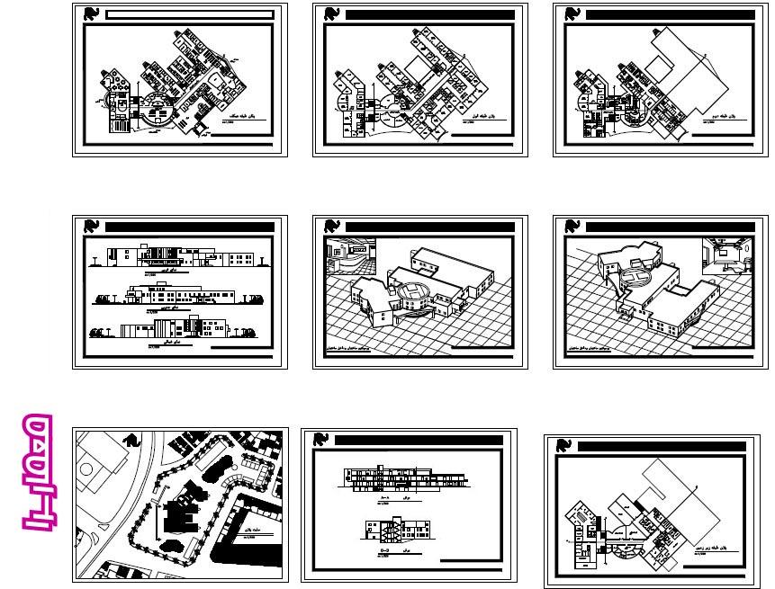 پروژه بیمارستان 60 تختخوابی (طرح 4 معماری) 1