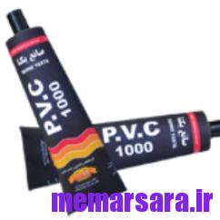 دانلود طرح توجیهی و کارآفرینی تولید چسب پی وی سی PVC